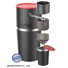 cafe-orfeu-acessorio-cafflano-klassic-2